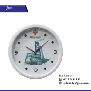 CII 038 Jam Dinding Ekslusif Putih